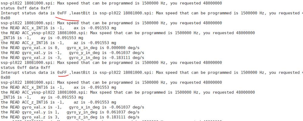 两个设备代码合并起来,读取 ,ACC INT 读到的是FF.PNG
